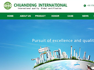 SHANDONG CHUANDENG INTERNATIONAL TRADE CO.,LTD